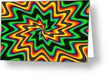 The Spark By Rafi Talby  Greeting Card