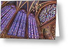 The Stained Glass Of La Sainte-chapelle Greeting Card