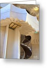 The Staircase Barcelona Greeting Card
