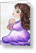 The Star Still Shines Greeting Card by Eloise Schneider