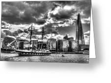 The Stavros N Niarchos London Greeting Card