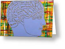 The Steampunk Brain Greeting Card