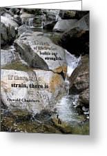 The Strain Of Life... - Yosemite Greeting Card