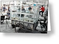 The Street Vendor Greeting Card