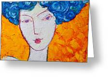 The Strength Of Grace Expressionist Girl Portrait Greeting Card by Ana Maria Edulescu