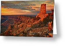 The Strong Tower Greeting Card