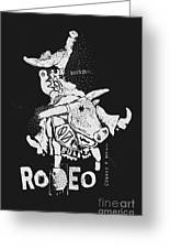 The Symbolic Image Of The Bull On Which Greeting Card