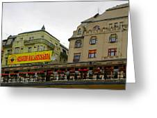 The Szegedi Halaszcsarda Greeting Card