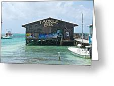 The Tackle Box Sign Greeting Card