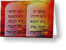 The Ten Commandments - Featured In Comfortable Art Group Greeting Card