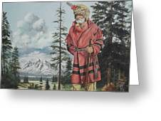 The Tetons Visitor Greeting Card