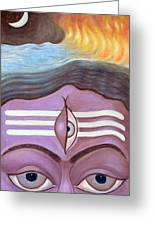 The Third Eye  Greeting Card