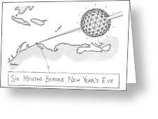 The Times Square Ball Is High Above The Northeast Greeting Card