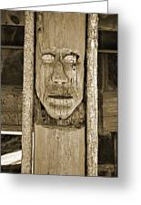 The Totem Greeting Card