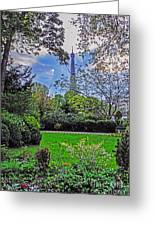 The Tower Over A Garden Greeting Card