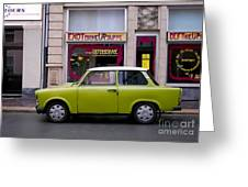 The Trabant Greeting Card