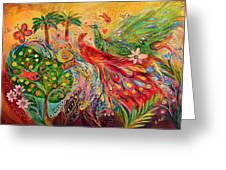 The Tree Of Desires Greeting Card