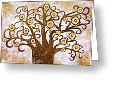 The Tree Greeting Card by Sergey Khreschatov
