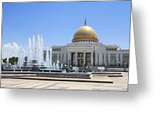 The Turkmenbashi Palace In Independence Square In Ashgabat Turkmenistan Greeting Card
