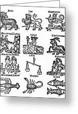 The Twelve Signs -  A Medieval Series Greeting Card