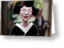 The Ugly Geisha Greeting Card