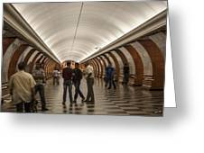 The Underground 1 - Victory Park Metro - Moscow Greeting Card