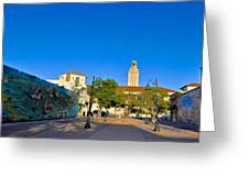 The University Of Texas Tower Greeting Card