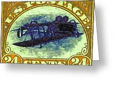 The Upside Down Biplane Stamp - 20130119 - V3 Greeting Card