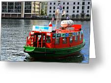 The Vagen Harbour Ferry Greeting Card
