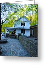 The Valley Green Inn On Forbidden Drive Greeting Card