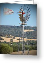 The Valley Windmill Greeting Card