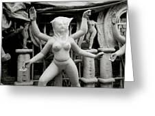 The Veiled Durga Greeting Card