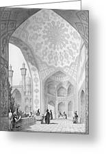 The Vestibule Of The Main Entrance Of The Medrese I Shah-hussein Greeting Card