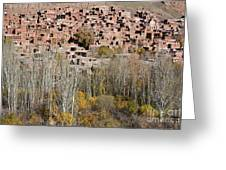 The Village Of Abyaneh In Iran Greeting Card