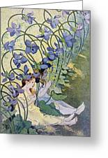 The Violets Lively Flowers Greeting Card