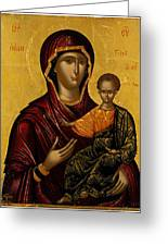 The Virgin Hodegetria Greeting Card