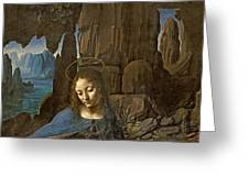 The Virgin Of The Rocks Greeting Card