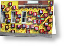 The Wall Greeting Card by Stephen Norris