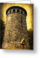 The Watch Tower Greeting Card