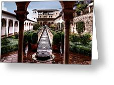 The Water Gardens Greeting Card