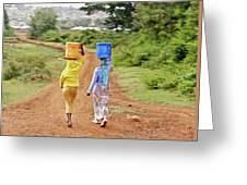 The Watercarriers Greeting Card