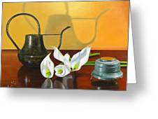 The Watering Can Greeting Card
