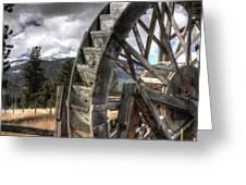 The Waterwheel Greeting Card
