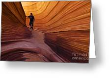The Wave Beauty Of Sandstone 1 Greeting Card