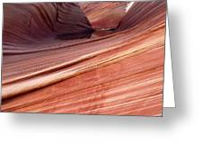 'the Wave' North Coyote Buttes 62 Greeting Card