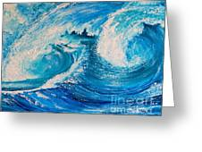 The Waves Greeting Card
