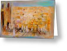 The Western Wall Greeting Card
