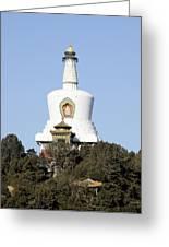 The White Dagoba On Qionghua Island - Beijing China Greeting Card