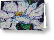 The White Flower Greeting Card