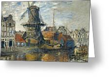 The Windmill On The Onbekende Gracht Amsterdam Greeting Card